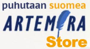 artemira_store_logo